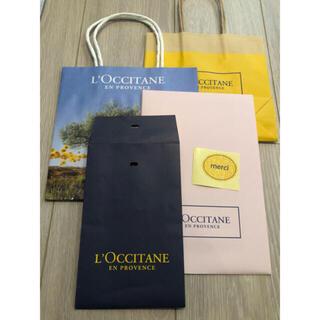 ロクシタン(L'OCCITANE)のロクシタン ショップバック4種類セット 新品未使用(ショップ袋)