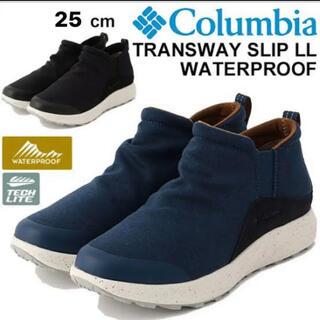 Columbia - 美品 コロンビア スニーカー