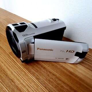 Panasonic - Panasonic HC-W870M 50x iAZOOM ビデオカメラ