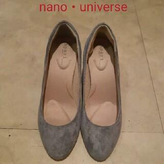 ナノユニバース(nano・universe)の23cm パンプス ブルー系 nano・universe ナノ・ユニバース(ハイヒール/パンプス)