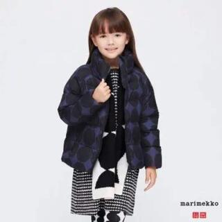 マリメッコ(marimekko)の新品未使用タグ付きUNIQLO×MARIMEKKO海外限定ダウンジャケット120(ジャケット/上着)