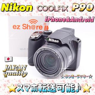 Nikon - 始めよう♪ Wi-Fi転送【NEO一眼レフ】Nikon P90 カメラ女子