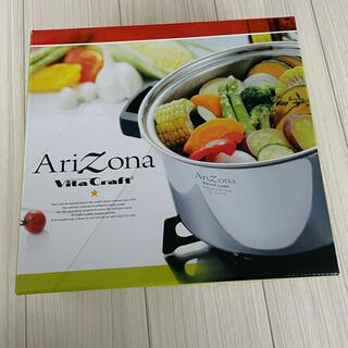 ビタクラフト(Vita Craft)のビタクラフト アリゾナ 両手鍋24cm(鍋/フライパン)