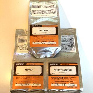 LUPICIA - 【新品未開封】ルピシア 紅茶50g✖️3袋 オマケ付き
