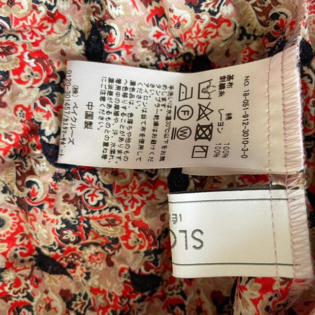 IENA SLOBE(イエナスローブ)のSLOBE IENA ノースリーブ シャツ レディースのトップス(シャツ/ブラウス(半袖/袖なし))の商品写真