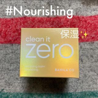バニラコ(banila co.)のBANILA CO / clean it ZERO #Nourishing(クレンジング/メイク落とし)