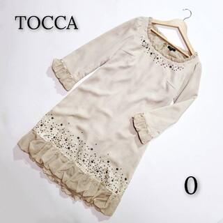 トッカ(TOCCA)のTOCCA トッカ 花柄 スパンコール フリル ワンピース 長袖 ベージュ0(ひざ丈ワンピース)
