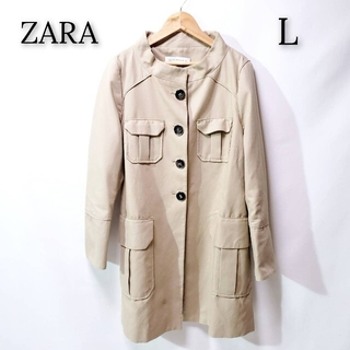 ザラ(ZARA)のZARA ザラ チェスターコート トレンチコート ベージュ 大きいサイズ(チェスターコート)