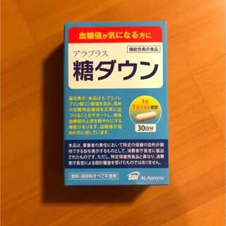 アラ(ALA)のアラプラス 糖ダウン 30日分(その他)