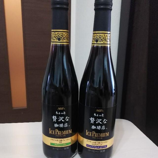 AGF(エイージーエフ)のAGF ちょっと贅沢な珈琲店 アイスプレミアム 2本 食品/飲料/酒の飲料(コーヒー)の商品写真