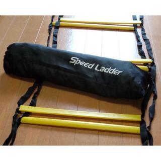 トレーニングラダー5m×2セット