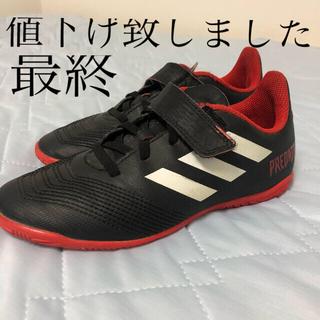 adidas - アディダス21cm   プレデター