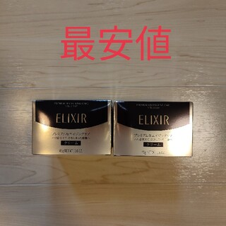 ELIXIR - エリクシールエンリッチド Vフィックスクリーム CB