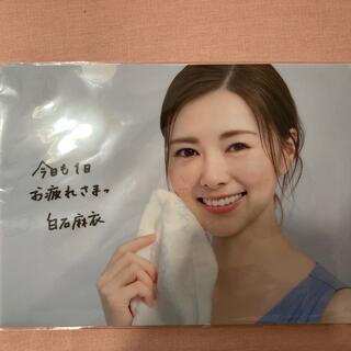 ノギザカフォーティーシックス(乃木坂46)の白石麻衣 櫻坂46 化粧品コラボクリアファイル(女性アイドル)