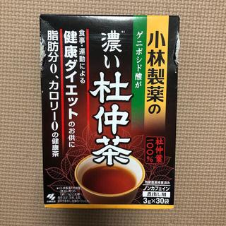 コバヤシセイヤク(小林製薬)の小林製薬 濃い杜仲茶 一箱(健康茶)