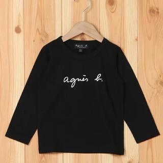 アニエスベー(agnes b.)のagnès b.★kids★カットソー 男女兼用(Tシャツ/カットソー)
