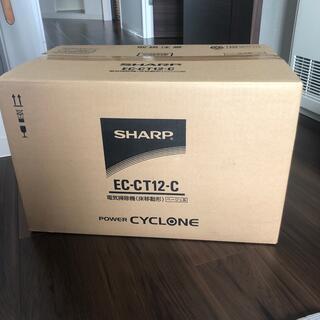 SHARP - シャープ サイクロンクリーナー EC-CT12-C