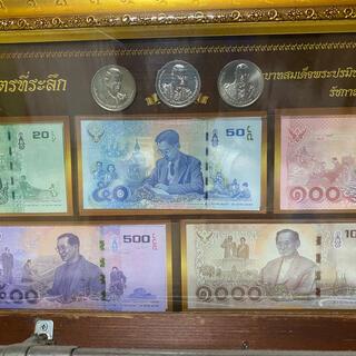 タイ王国 プミポン国王ご逝去後に発行された特別紙幣 特別硬貨 額縁付き 未使用(貨幣)