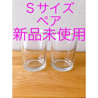 DEAN & DELUCA - 【新品未使用】DEAN&DELUCA グラス Sサイズ ペア