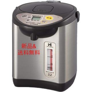 【未開封】タイガー 電気ポット PIL-A220T 2.15L