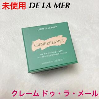 ドゥラメール(DE LA MER)の未使用 DE LA MER クレーム ドゥ・ラ・メール 30mL(フェイスクリーム)