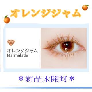 スリーシーイー(3ce)の【イジー☆様専用❤️新品】ZEESEA ズーシー カラーマスカラ オレンジジャム(マスカラ)