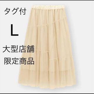 GU - 大型店限定 商品 新品 チュール ランダム ティアード スカート タグ付
