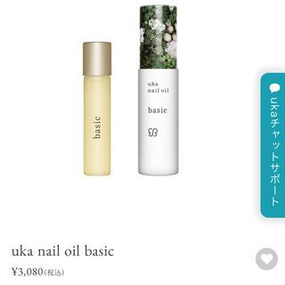 コスメキッチン(Cosme Kitchen)のuka nail oil basic(ネイルケア)