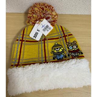 ユニバーサルスタジオジャパン(USJ)の【新品 未使用】ミニオン 子供ニット帽(52〜54cm)(帽子)