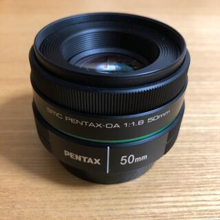 PENTAX - PENTAX 50mm 1.8/f
