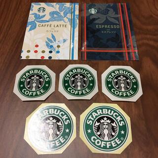 Starbucks Coffee - ☆Starbucks☆スタバ☆ 旧ロゴ ステッカー 【激レア】スターバックス