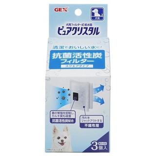 ピュアクリスタル☆抗菌活性炭フィルター☆スクエアタイプ(犬)