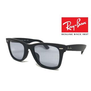 Ray-Ban - 新品正規品 レイバン キムタク RB2140F 901/64 ブルー グレー