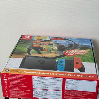 Nintendo Switch リングフィットアドベンチャーセット(家庭用ゲーム機本体)