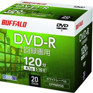 バッファロー(Buffalo)のバッファロー DVD-R 1回録画用 4.7GB 20枚 1-16倍速(その他)