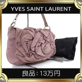 Yves Saint Laurent Beaute - 【真贋査定済・送料無料】イヴサンローランのハンドバッグ・正規品・良品・ナジャ