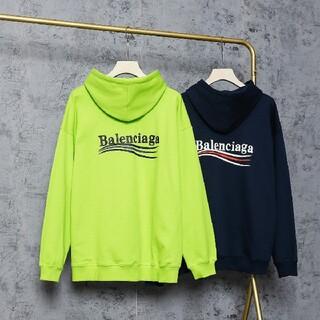 バレンシアガ(Balenciaga)の新品!男女兼用Balenciagaパーカー2枚13000 #21(その他)