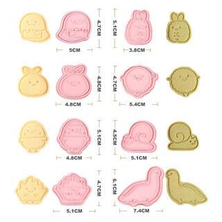 すみっコぐらし8個セット クッキー型 キャラ弁 DIY(調理道具/製菓道具)