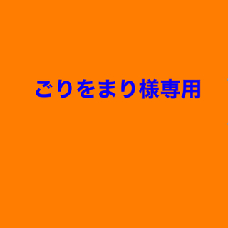 ポムポムプリン - ポムポムプリン サンリオくじ ①テーブル 新品未使用