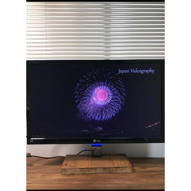 LG Electronics(エルジーエレクトロニクス)のLG フルHDディスプレイ 23インチ HDMI E2360V-PN スマホ/家電/カメラのPC/タブレット(ディスプレイ)の商品写真