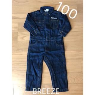 ブリーズ(BREEZE)の新品未使用タグ付 BRREZE ブリーズ デニム つなぎ オーバーオール 100(その他)