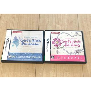 コナミ(KONAMI)の【3DS】ときめきメモリアル Girls Side2nd 3ndセット(携帯用ゲームソフト)