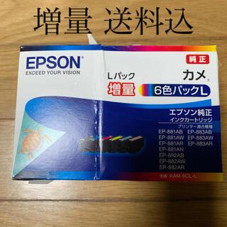EPSON - エプソン インクカートリッジ  KAM-6CL-L カメ 新品