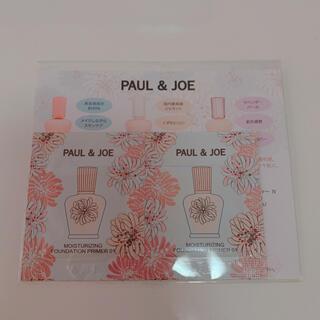 PAUL & JOE - モイスチュアライジングファンデーションプライマー 01 2包