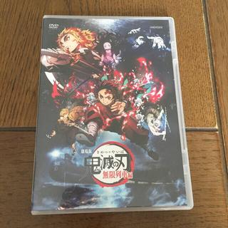 集英社 - 劇場版「鬼滅の刃」無限列車編 DVD