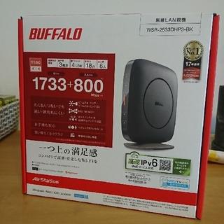 Buffalo - バッファロー wifiルーター WSR-2533DHP3-BK