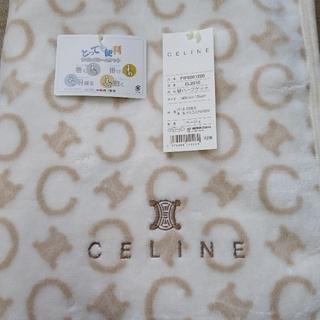 セリーヌ(celine)のセリーヌ celine ハーフケット  新品・未使用タグ付き(毛布)