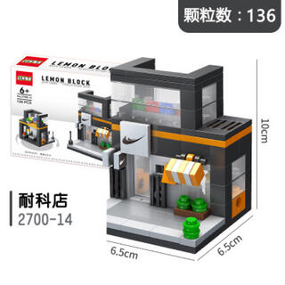 LEGO互換製品 NIKE ナイキ 風 ビルディングブロック ブロック LEGO(模型/プラモデル)