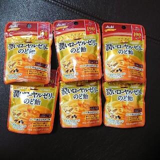 アサヒ(アサヒ)の潤いローヤルゼリーのど飴 コンパクト(菓子/デザート)