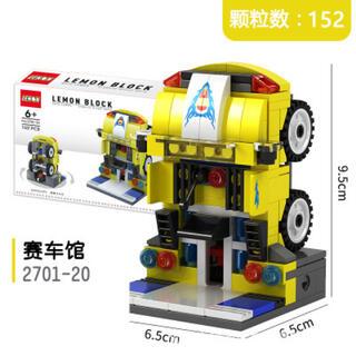 LEGO互換製品 カーショップ ビルディングブロック  LEGO(模型/プラモデル)